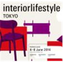 2014日本東京國際新美學生活消費品展(2014 Interior Lifestyle Tokyo)