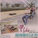 2013「故事行銷實踐工作坊」-中國時報報導